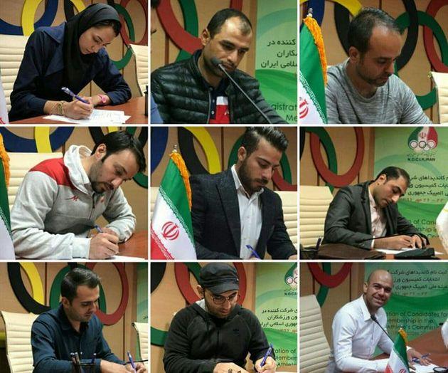 اسامی 434 ورزشکار واجد شرایط برای حضور در رای گیری انتخابات کمیسیون ورزشکاران منتشر شد