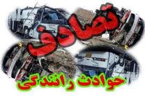 یک کشته در تصادف محور پلدختر به خرمآباد