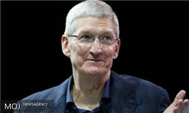 رئیس اپل: بسیاری از آمریکاییها محروم از عدالتند