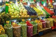 تعطیلی میادین میوه و تره بار در عید فطر