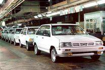 قیمت خودرو امروز ۹ مهر ۱۴۰۰/ قیمت پراید اعلام شد