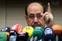 مالکی: آمریکا میخواهد پیروزی عراقیها را به نام خود ثبت کند
