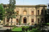 اعلام ویژه برنامه های هفته تهران/ بازدید از موزههای تهران فردا رایگان است