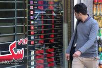 قیمت آزاد ارز در بازار تهران 9 فروردین 98/ قیمت دلار اعلام شد