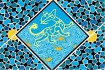 فضاسازی شهر با نمادها و صنایع دستی اصفهان