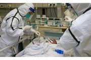 مبتلاشدن 43 بیمار جدید کرونایی در کاشان / 51 بیماردر آی سیو