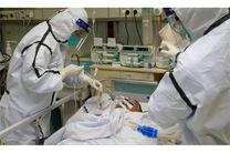 بستری شدن 37 بیمار جدید مبتلا به کرونا در منطقه کاشان/ 96 بیمار در بخش مراقبت های ویژه