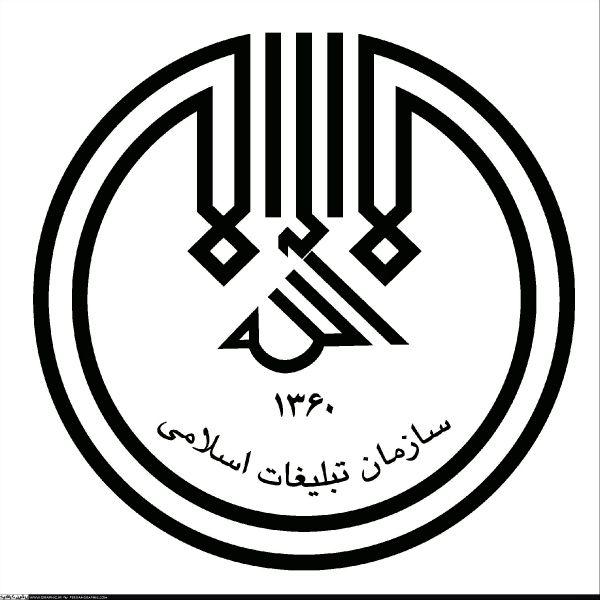 توانمندسازی شاعران آئینی، مداحان و روحانیت اولویت تبلیغات اسلامی است