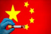 تشدید احساساتِ ضد چینی در بریتانیا به علت شیوع ویروس کرونا