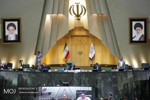 آغاز جلسه صحن علنی مجلس شورای اسلامی