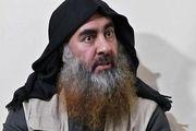 25 تن از خویشاوندان البغدادی دستگیر شدند