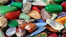 توقیف محموله سنگ های قیمتی قاچاق در فرودگاه اصفهان