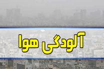 مشهد در پنجمین روز هشدار آلودگی