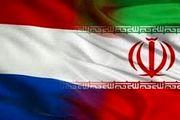 ایران و هلند در زمینه مدیریت و حکمرانی آب همکاری می کنند