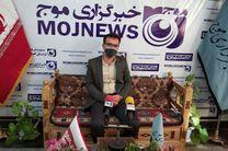 بازدید مدیریت موسسه آموزشی پدیده حمایت از دفتر خبرگزاری موج اصفهان