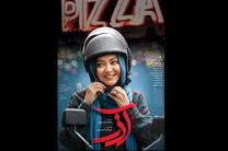 اکران فیلم آذر در جشنواره جهانی فیلم دوبی