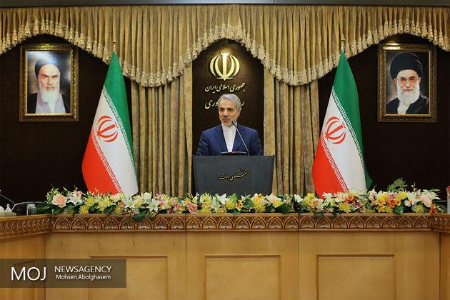 ایران هفدهمین قدرت اقتصادی جهان است