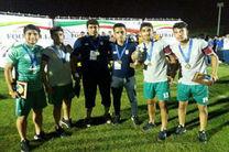 قهرمانی تیم ملی فوتبال دانش آموزی در آسیا با حضور چهار بازیکن مازندرانی