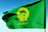 نمایندگی آستان قدس رضوی در یزد افتتاح شد