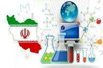 رشد کمی تولید علم کشور در دنیا به ۱۷.۵ درصد رسید