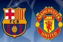 پخش زنده بازی بارسلونا و منچستریونایتد از شبکه سه سیما