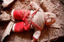 1400 کودک در جنگ یمن کشته شدهاند