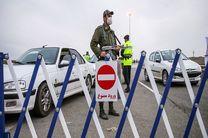 ورود خودروهای غیربومی به کرمانشاه ممنوع
