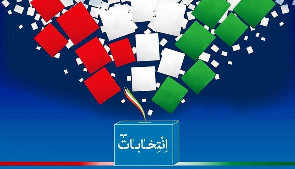 گردهمایی عوامل انتخابات ۱۴۰۰ تهران آغاز شد