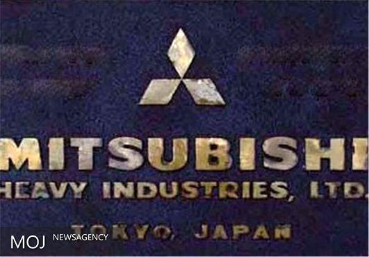مذاکره ایران برای خرید هواپیما از میتسوبیشی ژاپن
