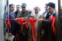 نخستین شعبه نمونه بانکداریاسلامی بانک انصار در ارومیه افتتاح شد