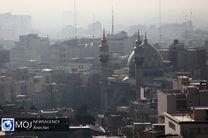 کیفیت هوای تهران ۲۲ دی ۹۹ /شاخص کیفیت هوا به ۱۵۴ رسید