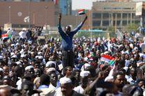 دور جدید تظاهرات ضد دولتی در سودان