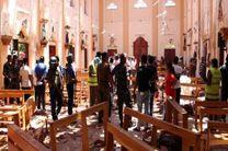 سریلانکا ۲ گروهک را تروریستی اعلام کرد