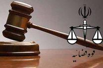 بسیج قوه قضاییه از مردم برای شرکت در تشییع پیکر شهدای مدافع حرم دعوت کرد