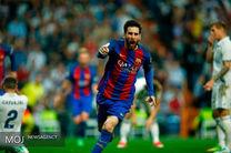 مسی بزرگ تر از رئال مادرید