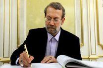 پیام تسلیت لاریجانی در پی درگذشت حمیدسبزواری