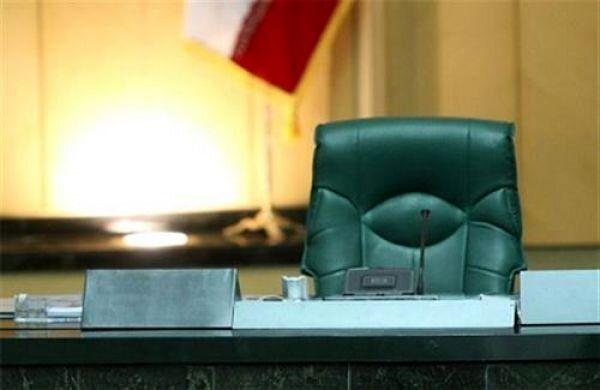 انتخاب کاندیداهای ریاست و نائب رئیسان مجلس یازدهم