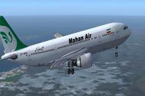 پروازهای فرودگاه اردبیل از هفته آینده افزایش می یابد