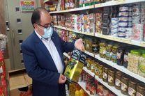 روغن زیتون خوراکی خارجی با نام kirsal غیر استاندارد است