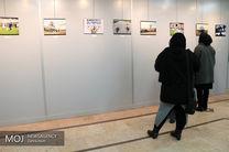 نمایشگاه روند توسعه ۳۰ ساله دانشگاه یزد برپا شد