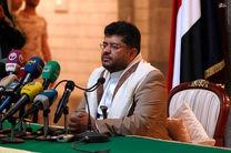 آمریکا در جنگ یمن چه از نظر سیاسی و چه از نظر نظامی شکست خورد
