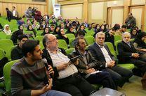 نشست خبری رئیس کل بیمه مرکزی برگزار شد