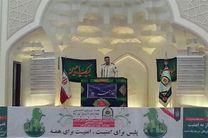 افزایش ۵۶ درصد  کشف موادمخدر در استان گلستان