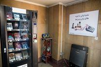 وزیر ارشاد از نمایشگاه حوزه هنری بازدید کرد