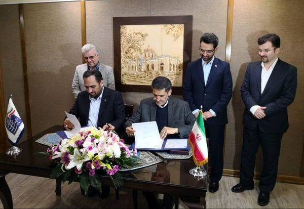 امضا همکاری همراه اول و شرکت راه آهن جهت پوشش اینترنت نسل۴ در مسیر ریلی حرم به حرم