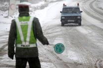 بارش باران و برف جادههای لرستان را لغزنده کرده است