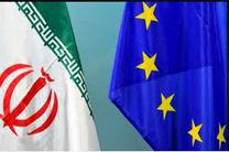 مذاکرات مقدماتی حقوق بشر میان ایران و اتحادیه اروپا در دو دوره برگزار شد/ نگاه اروپا به حقوق بشر ابزاری و سیاسی است