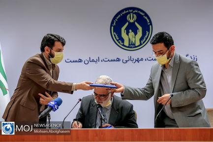 امضای تفاهم نامه میان کمیته امداد و بسیج اساتید