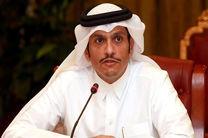 اطلاعیه وزارت خارجه قطر درباره دیدار عراقچی و وزیر خارجه قطر