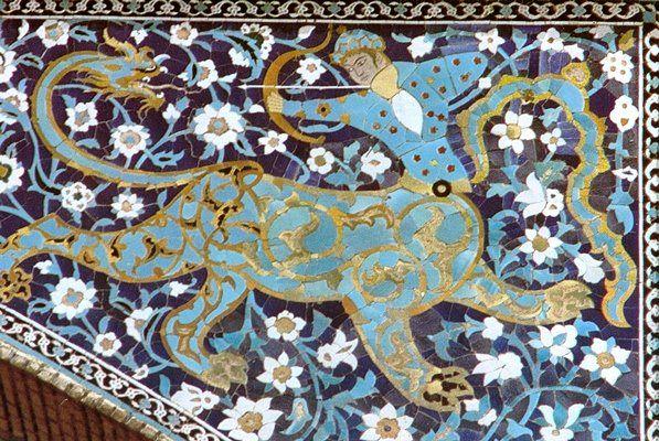 برگزاری آئین نکوداشت روز اصفهان در اول آذرماه